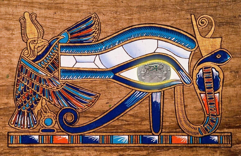 """Resultado do concurso """"O Olho de Hórus: histórias da mitologia egípcia"""""""